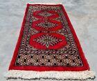 Hand knotted Vintage Pakistan Bokhara Jhaldar Wool Area Rug 1 x 1 Ft (11966 KBN)