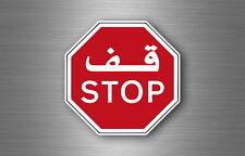 Autocollant sticker signalisation Signe STOP routier panneau emirats arabes unis