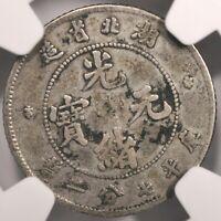 1895 CHINA Hupeh 10 Cents Silver Y#124.1 LM-185 NGC VG10 1895年湖北光绪壹角银币
