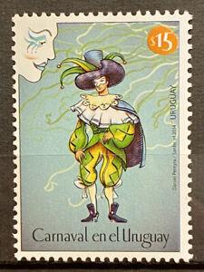 URUGUAY - CARNIVAL IN URUGUAY - MNH STAMP