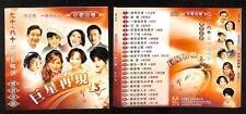 Taiwan Bao Na Na Jenny Tseng Yao Su Rong Yu Tian (3) Rare Singapore CD FCS7789