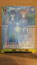 Weiss Schwarz Sword Art Online Card Returning To The Front Lines SAO/S20-21 C