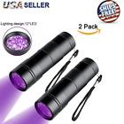 2X UV Ultra Violet 12 LED Flashlight Mini Blacklight Aluminum Torch Light 395nM