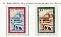 19033) UNITED NATIONS (New York) 1960 MNH** Nuovi** UN building