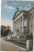 (1269) AK POSEN  Stadttheater  Posnaz Feldpost 1918  nach Holzminden