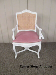 58305  ROMANTIC SHABBY Decorator French Country Bergere Armchair Chair