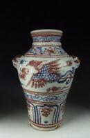 Chinese Antique B&W Red-Underglazed Porcelain Vase w Phoenix