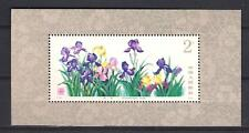 1982 MNH china, block 25 perfect unmounted mint, postfris