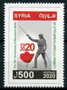Syria Military & War Stamps 2020 MNH Battle of Maysalun Maysaloon 1v Set