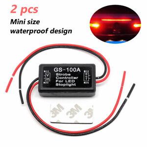 2pcs GS-100A Flash Strobe Controller Flasher Module Box For LED Brake Stop Light