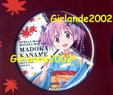 Puella Magi Madoka Magica the Movie KYOMAFU 2014 LTD MAIKO Pin MADOKA CAN BADGE