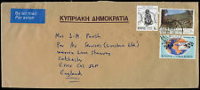 Cyprus Philatelic Covers