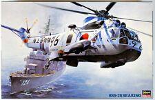Hasegawa PT02 JMSDF HSS-2B SEAKING 1/48 scale kit