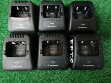 Motorola HT1000 MT2000 JT1000 Jedi series Radio Charger pockets NTN7160A  LOT 6