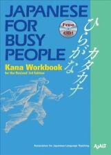 Japanese For Busy People Kana Workbook by AJALT 9781568364018 | Brand New