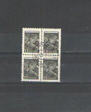 Q106 - RUSSIA - 1956 - QUARTINA - CAT N °1910A