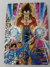 Carte Dragon Ball Z DBZ Dragon Ball Heroes God Mission Part SP #GDB-07 Promo