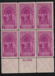 ALLY'S STAMPS US Plate Block Scott #854 3c Inauguration [6] MNH F/VF [HV]