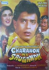 Charanon Ki Saugandh - Mithun Chakraborty - New Bollywood Dvd