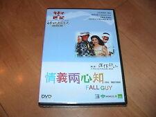 監督 深作欣二 Fukasaku Kinji 「蒲田行進曲 Fall Guy 」DVD