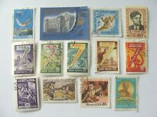 Russia Soviet 13 Stamps Mix Dates Old Collection Lot # Star8