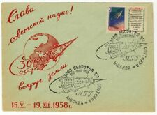 RUSSIA 1958 SPACE COVER COMMEMORATING SPUTNIK - 3 & 3000 ORBITS OF EARTH [3]