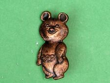 Olympic Games Moscow 1980, Games Talisman, Olympic Bear Pin Badge (Brass)