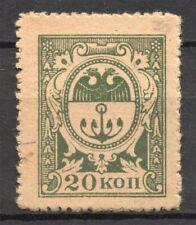 Russia 1918 Odessa Issue Civil War 20 Kop Money-Stamp, VF MNH** (OLG-1)