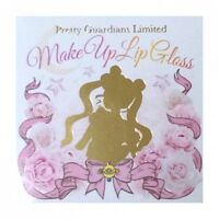 Sailor Moon Lip Gloss Official Fan Club Pretty Guardians Japan Limited Compact