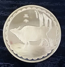Beautiful Collectors Clad Year of The OX Chinese Lunar Zodiac Coin