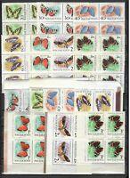 s31642) HUNGARY 1959 MNH** Butterflies 7v (n. 10 sets) - 2 scans
