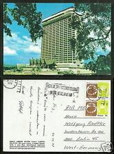 Kuala Lumpur Hilton Hotel Malaysia 2 stamps 1978