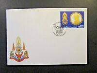 Thailand SC# 1211 First Day Cover w/ Details Card - Z4255