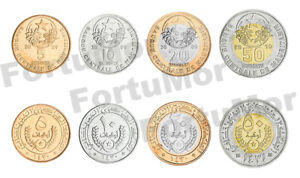 MAURITANIA SET OF 4 COINS, 5 10 20 50 OUGUIYA, 2009 2010, UNC, BIMETAL