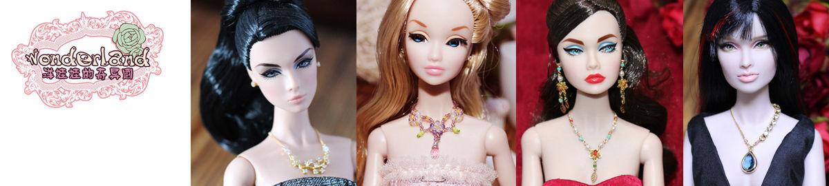 Doll s wonderland