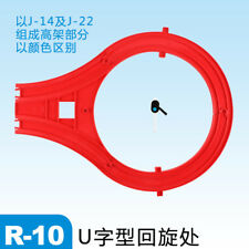 JAPAN TOMY PLARAIL THOMAS TRAIN BLUE RAIL PARTS- R-10 U-TURN RAIL 551094