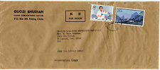 PEKING, PEOPLE'S REPUBLIC OF CHINA 1967 COVER TO OREGON  / STAMP CAT #730, #912