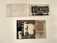 R.E.M., Lifes Rich Pageant, cassette tape