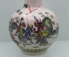 Unmarked large JAPANESE VASE - MEIJI PERIOD - SATSUMA EARTHENWARE - Hand Painted
