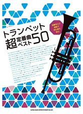 The best 50 collection of super standard songs for Trumpet solo