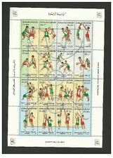 1985- Libya- Libye- Basketball – 12 Stamps set – 12 timbres- MNH**