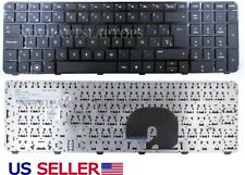 Keyboard Spanish HP Pavilion DV7 DV7-6100 DV7-6000 DV7-6200 Series Frame