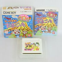 TAMAGOTCH tamagocchi Gameboy Nintendo gb