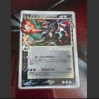 Pokemon Card Charizard Gold Star Delta Species 052/068 Dragon Frontiers 1st ED