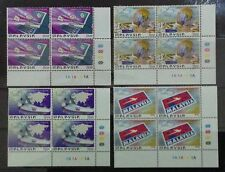 1999 Malaysia 125 Years of UPU 4v x B4 (BR) total 16v Stamps Mint NH