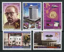 Ethiopia 2017 MNH Commercial Bank 75th Anniv 5v Set Banking Architecture Stamps