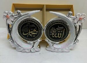 Islamic Ornament With Allah And Muhammad Name(china version) Silver Colour 14-12