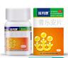 6 X 60 Pcs Kang En Bei Pu Le An Pian For Prostatitis Herb 前列康 普乐安片