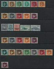 India 1954-65 overprinted 5 Military stamp sets mint o.g. hinged