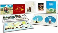 """Mamoru Hosoda """"The Boy and The Beast"""" Deluxe Limited Edition Region A Blu-Ray"""